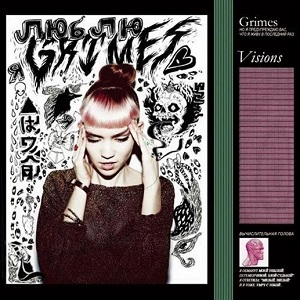 grimes-feat-Jay-Worthy-Christmas-song